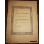 Русский библиофил. Алфавитный указатель имен, авторов, статей, портретов, иллюстраций и факсимиле рукописей. 1911 г.
