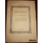 Русский библиофил. Алфавитный указатель имен, авторов, статей, портретов, иллюстраций и факсимиле рукописей. 1912 г.