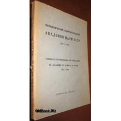Систематический указатель изданий Академии наук СССР, вышедших в свет с 1 января 1917 г. по 1 сентября 1925 г.