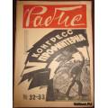 Рабис. № 32-33. 1930 г.