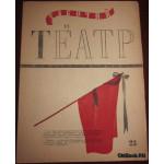 Рабочий и театр. №23. 1935 г.