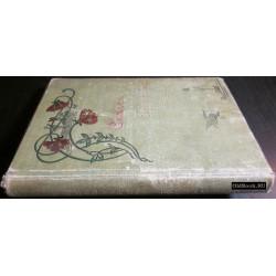 Андерсен Г.Х. Собрание сказок Андерсена. Книжка 3-я. 1903 г.