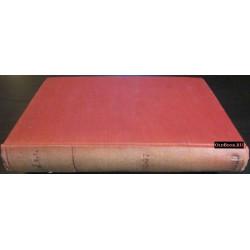 Телеграфия и телефония без проводов. №№ 52-57. 1929 г.