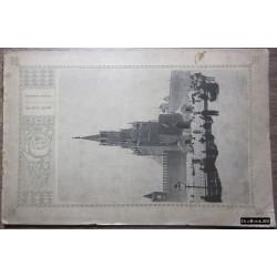Москва. Дореволюционный альбом. 18??-19?? г.