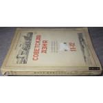 Советская Азия. Книга 11-12. 1931 г.