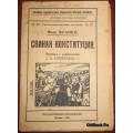 Франко И. Свиная конституция. 1919 г.
