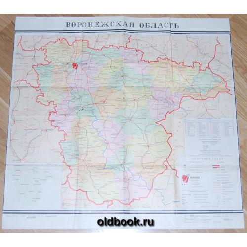 Воронежская область. 1974 г.