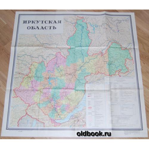 Иркутская область. 1982 г.