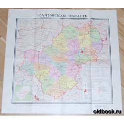 Калужская область. 1974 г.