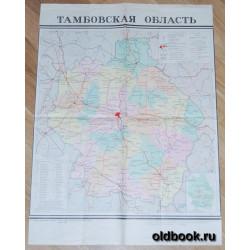Тамбовская область. 1974 г.