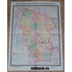 Ворошиловградская область. 1970 г.