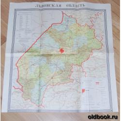 Львовская область. 19?? г.