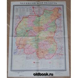Черниговская область. 1970 г.
