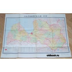 Латвийская ССР. 1970 г.