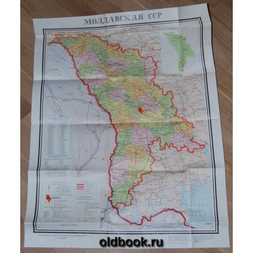 Молдавская ССР. 1975 г.