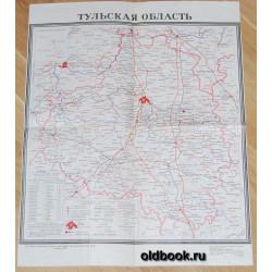 Тульская область. 1973 г.