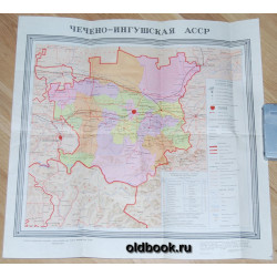 Чечено-Ингушская АССР. 1974 г.