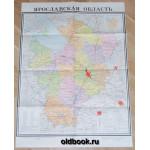 Ярославская область. 1972 г.