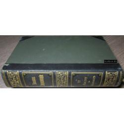 Большая энциклопедия. Двенадцатый том. Ландау - Меламед. 1909 г.