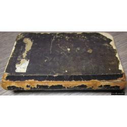 Конволют из 3-х церковных изданий. 1894-1904 гг.