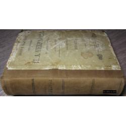 Некрасов Н.А. Полное собрание стихотворений Н.А. Некрасова в двух томах. Том второй. 1873-1877. 1905 г.